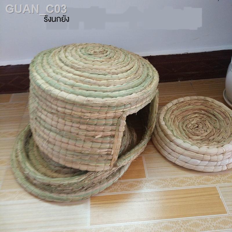 🙃ลดราคา🙃∏✻ↂรังนกพิราบทอฟางรังไก่หญ้าน้ำมันรูปปราสาทรังนกพิราบ Yuanbao รังไข่นกพิราบโฮมมิ่งวางไข่กล่องเพาะฟักจัดส่งฟรี