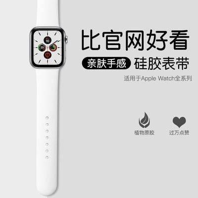 สายนาฬิกา สายนาฬิกา applewatch สายนาฬิกาอัจฉริยะ สาย applewatch Applicable new WATCH6 / SE Apple strap silicone sports w