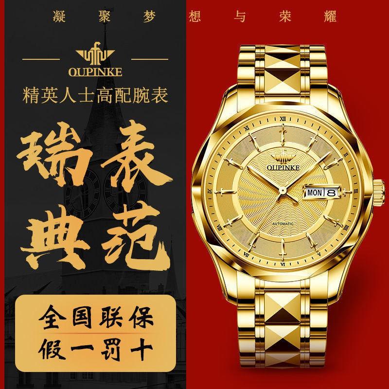 เคส applewatch㍿21 ปีของนาฬิกาจักรกลชายบางเฉียบของสวิสแบรนด์ดังของสวิสรุ่นใหม่สำหรับผู้สูงอายุ สำหรับพ่อ สำหรับแฟน ของขวั