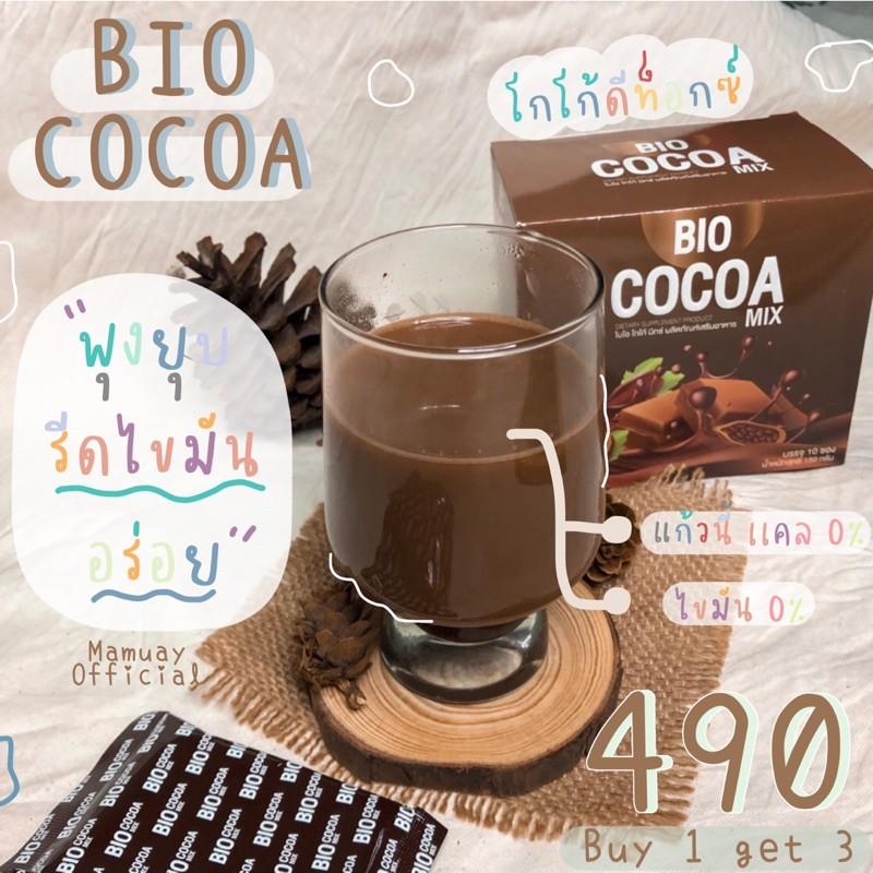 Bio cocoa โกโก้ลดน้ำหนักตัวดังใน tiktok