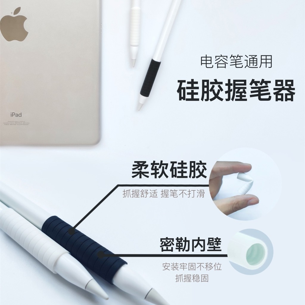 ❂♝>ที่ใส่ปากกาสไตลัส applepencil รุ่นที่ 1 ปากกา capacitive รุ่นที่ 2 เคสแท็บเล็ตปลอกซิลิโคนกันลื่น