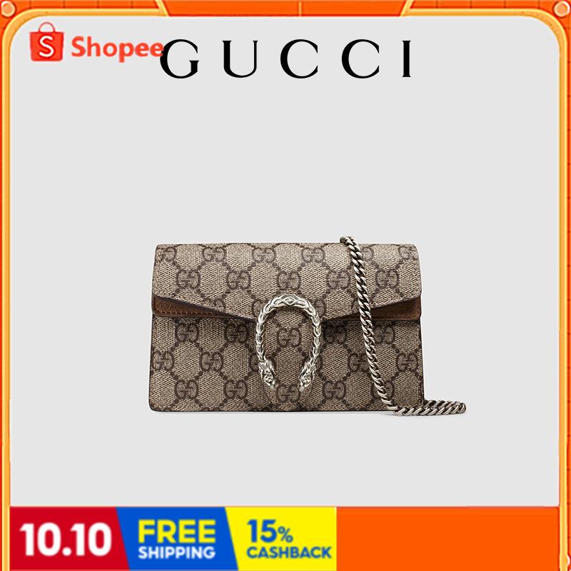 Gucci Dionysus Dionysus ชุดกระเป๋าสะพายซูเปอร์มินิ