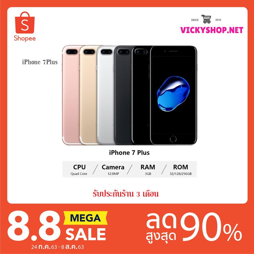 11.11Apple iPhone 7 Plus 128GB (ประกันร้าน 3 เดือน) ฟรี เคสใส + ฟิมล์กันรอย