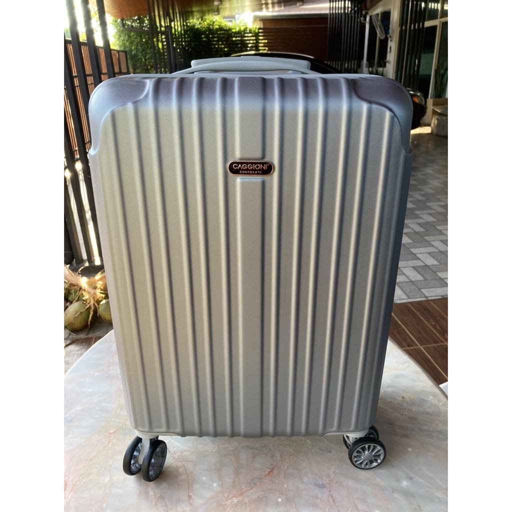 กระเป๋าเดินทางล้อลาก CAGGIONI CORPORATE  สีบรอนซ์เงิน 20 นิ้ว