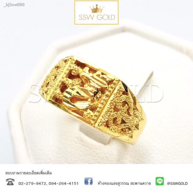 ราคาต่ำสุด♤SSW GOLD แหวนทองแท้ 96.5% น้ำหนัก 1 สลึง ลายมังกรเหลี่ยมฉลุ