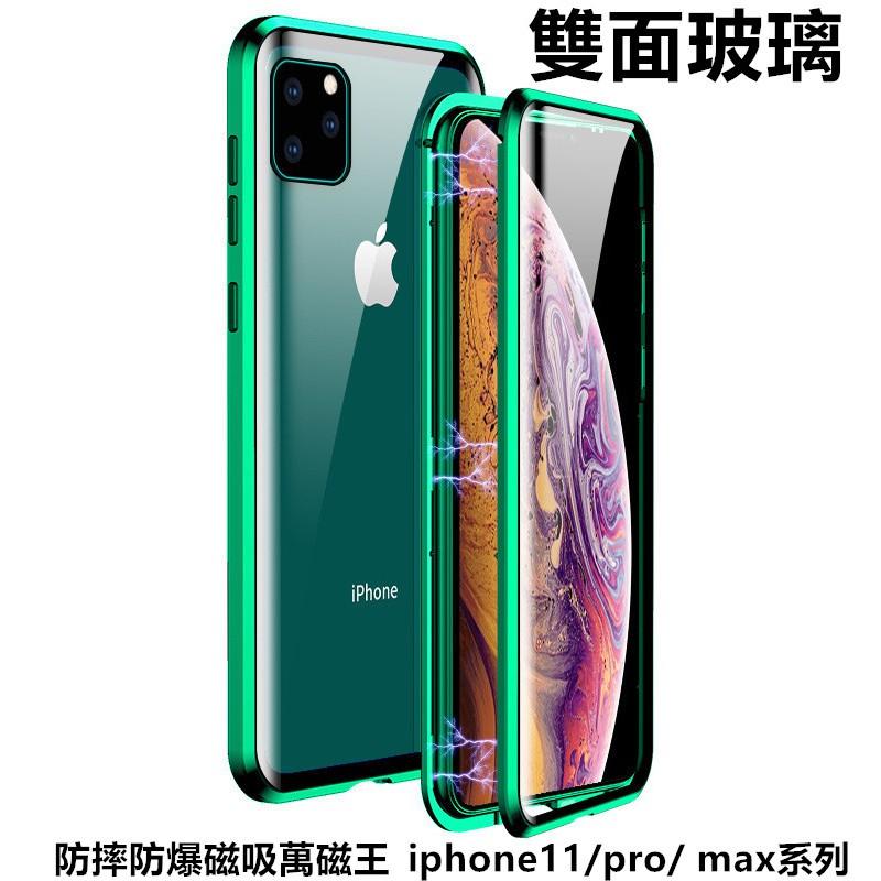 เคสโทรศัพท์มือถือแบบใสสองด้านสําหรับ Iphone 11 Pro Max 11 Pro