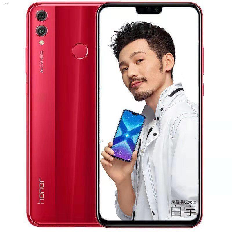 ☎◇✽หัวเว่ยเกียรติ 8X 6.5 นิ้วขนาดใหญ่ หน้าจอสมาร์ทโฟน 4G Full Netcom 4G Honor 8Xmax โทรศัพท์มือถือ