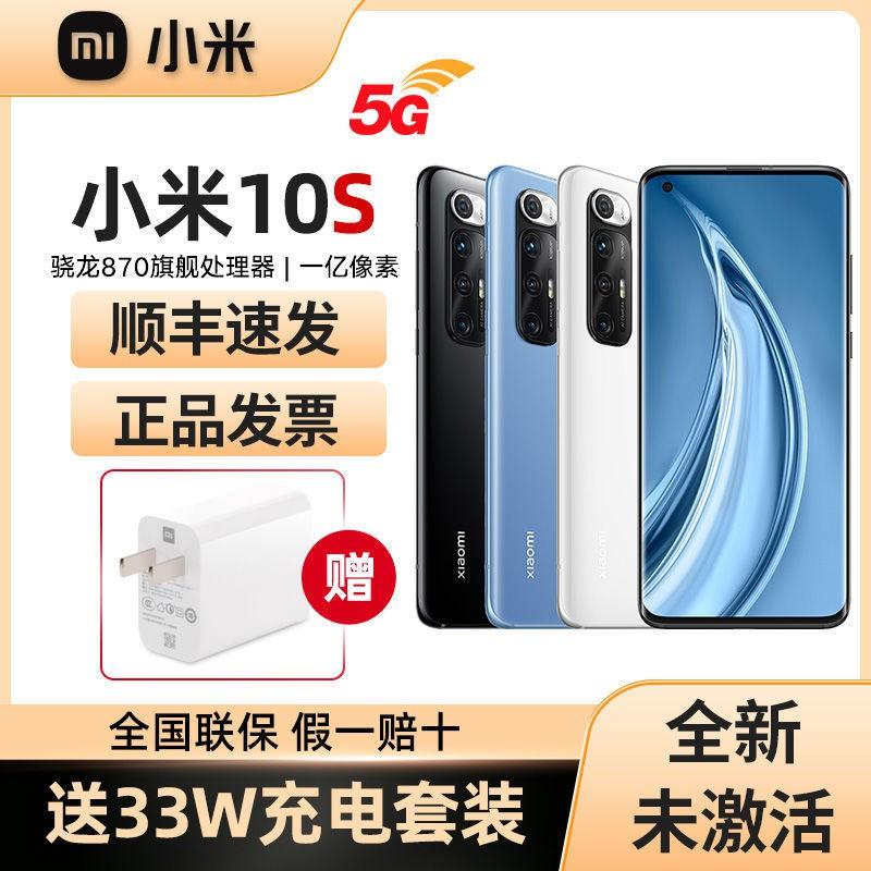 โทรศัพท์มือถือ สมาร์ทโฟน โทรศัพท์เกมมิ่ง โทรศัพท์ผู้สูงอายุ[ส่งด่วนรับประกันของแท้] Xiaomi 10S 5g โทรศัพท์มือถือ Snapdra