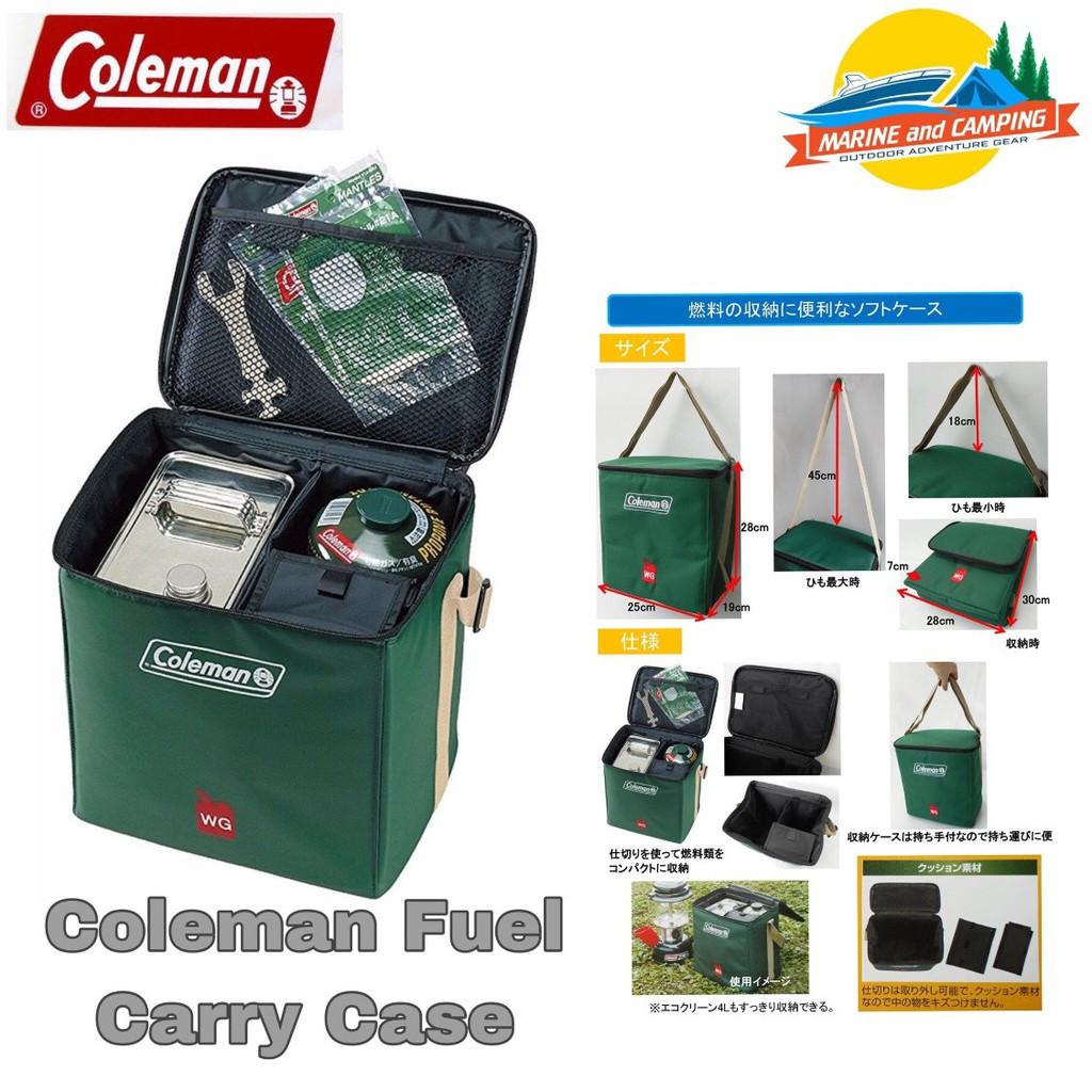 Coleman Fuel Carry Case กระเป๋าสำหรับใส่เชื้อเพลิงและเตาของ Coleman เพื่อความสะดวกสะบายในการจัดเก็บอุปกรณ์