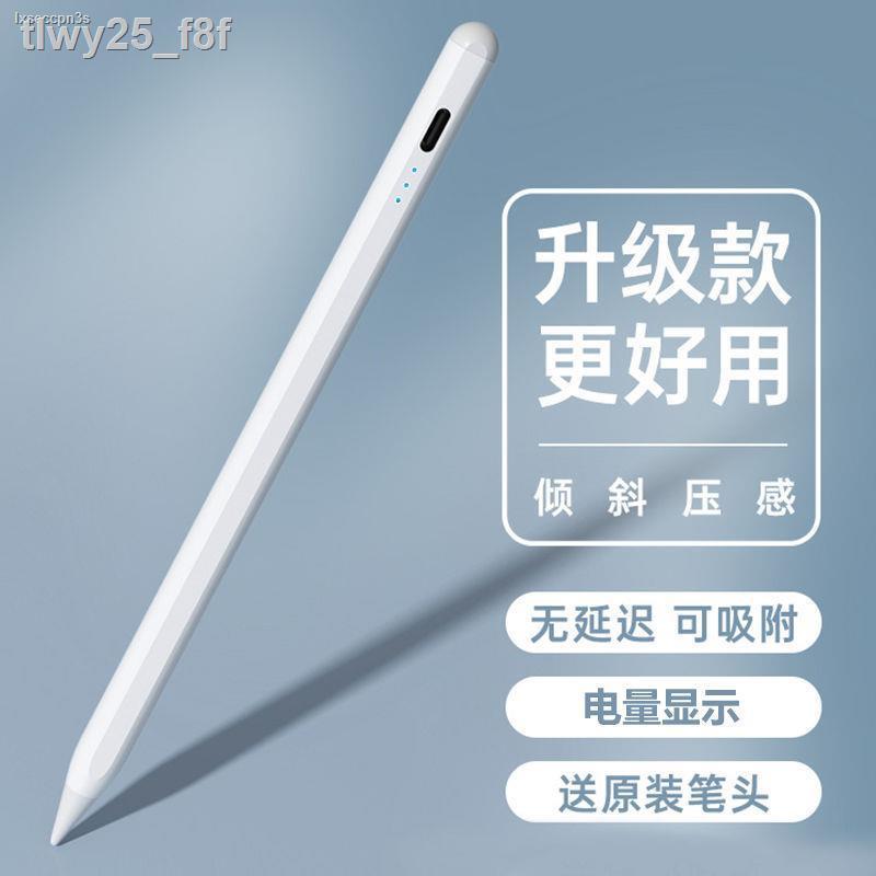 ♈ปลอกปากกา applepencil 1 หัวปากกา applepencil 1♘┅□ipad ปากกา applepencil ปากกา capacitive Apple หน้าจอสัมผัส stylus anti