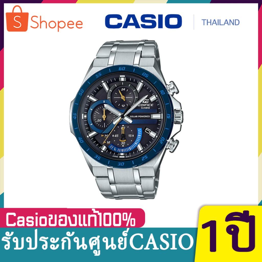 Casio Edifice นาฬิกาข้อมือผู้ชาย สายสแตนเลส รุ่น EQS-920DB-2A,EQS-920DB-2AV ( CMG ) - สีเงิน ประกัน1ปี