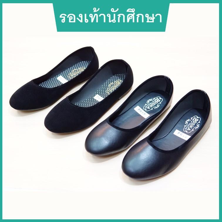 รองเท้าคัชชูผู้หญิง รองเท้านักศึกษาหญิง รองเท้าหุ้มส้นหญิง แบบเรียบ พื้นแบน พื้นเตี้ย หนังนิ่ม สีดำด้าน กํามะหยี่ 36-40