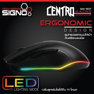SIGNO GM-907 เมาส์เกมมิ่งMouse Gaming Macro LED Centro