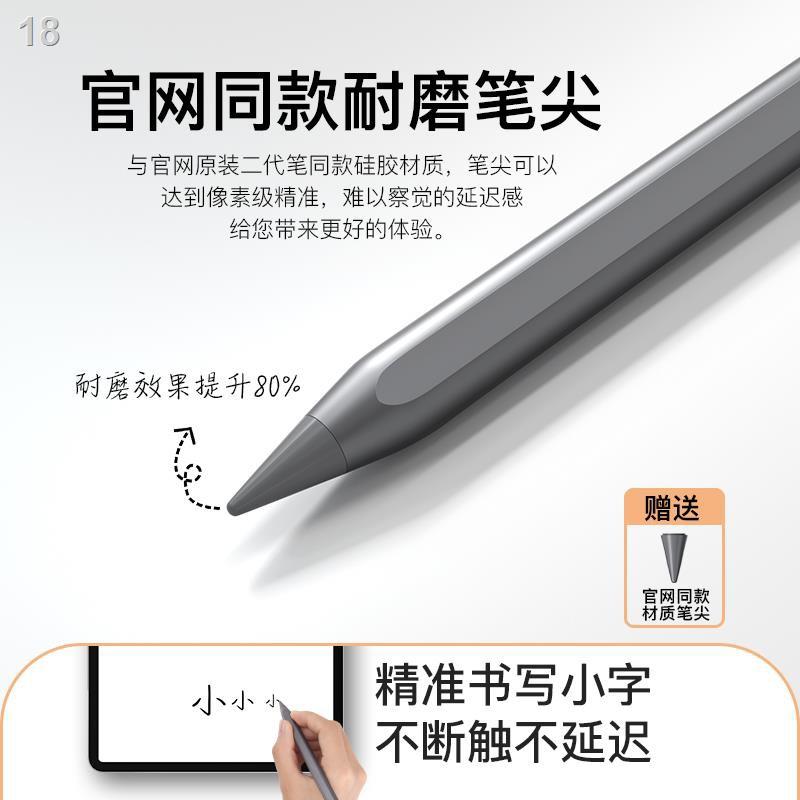 ☇❐>applepencil ปากกา capacitive ipad stylus anti-mistouch ใช้ได้กับแท็บเล็ตรุ่นที่ 1 ของ Apple รุ่นที่ 2 ipencil stylus