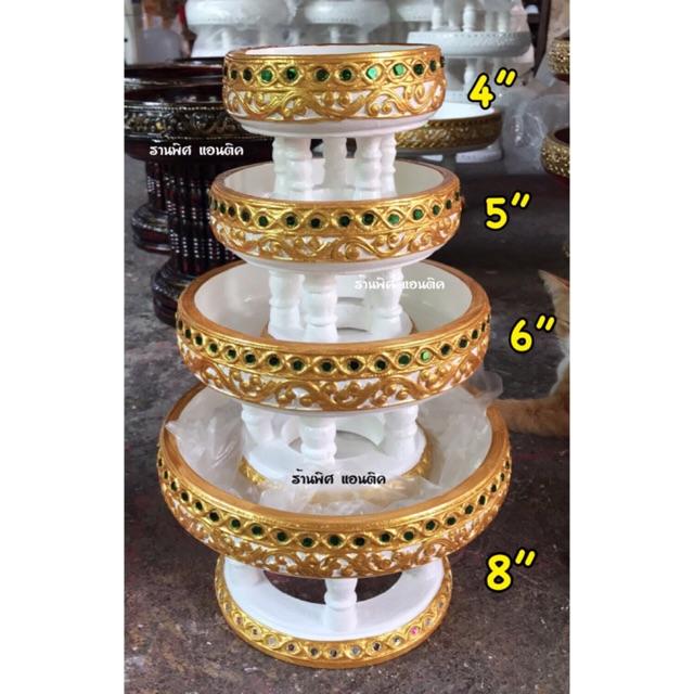 ขันโตก พานโตก เซต 4 ชิ้น สีขาว ลายทอง ราคาถูกที่สุด