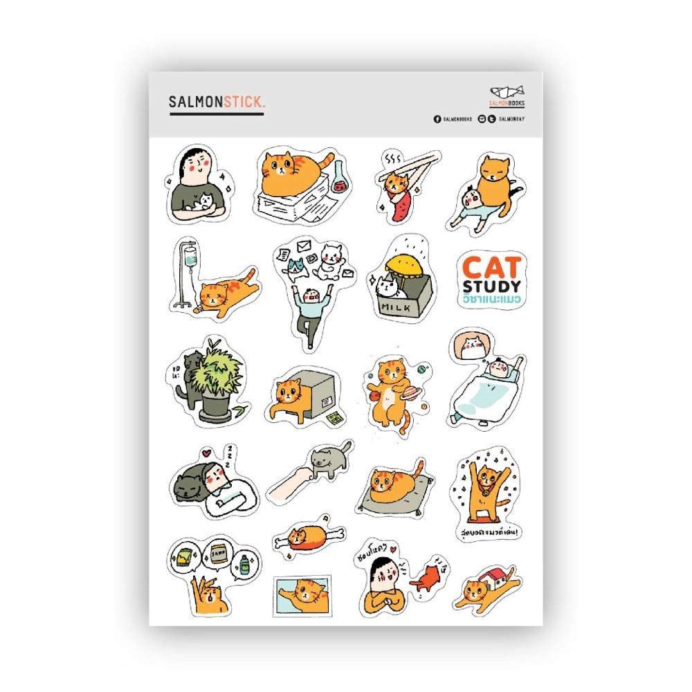 SALMON STICK 2 [CAT STUDY] : Salmon Books