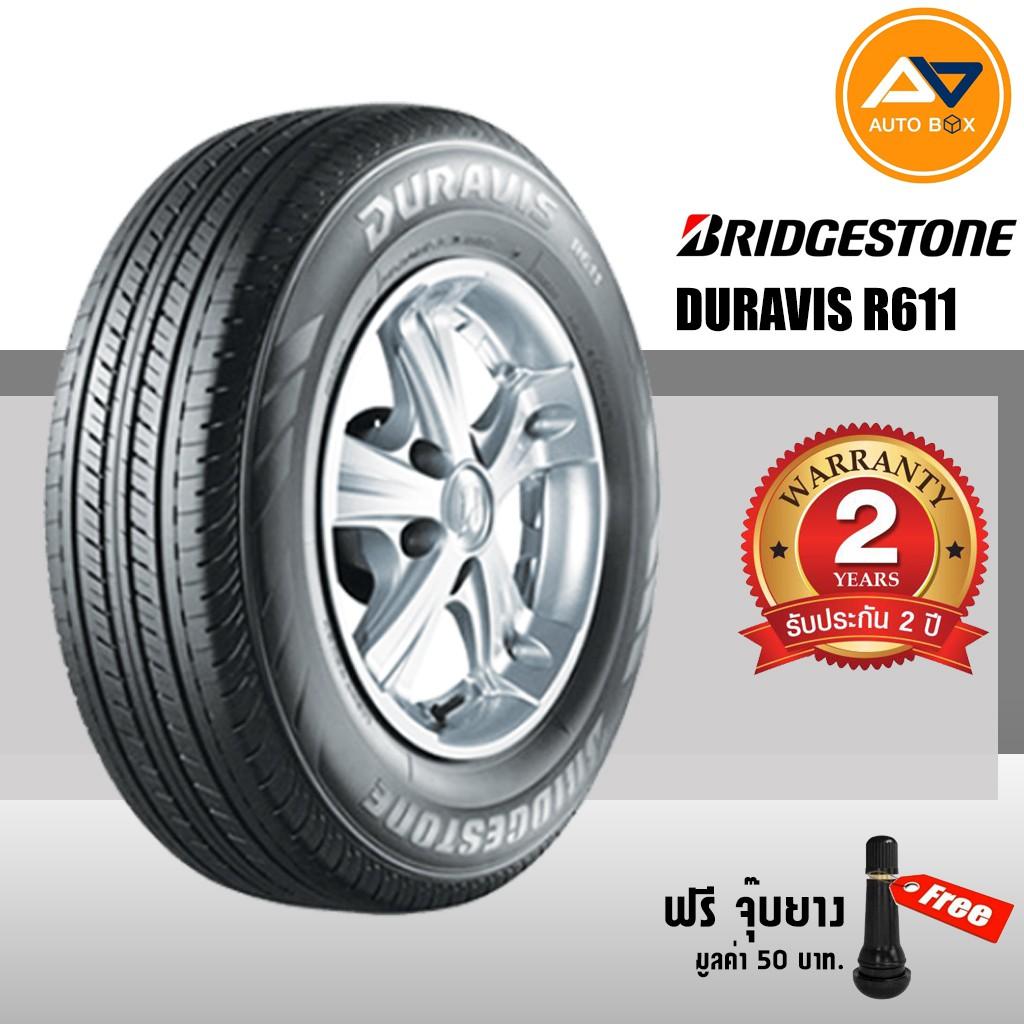 BRIDGESTONE DURAVIS R611 Size 215/70 R15 ยางบริสโตน