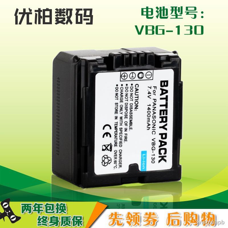 อุปกรณ์เสริมกล้อง✈℗❒Nisheng Panasonic VW-VBG130 แบตเตอรี่ HDC-SD9 h80 h60h48 TM700 HS700