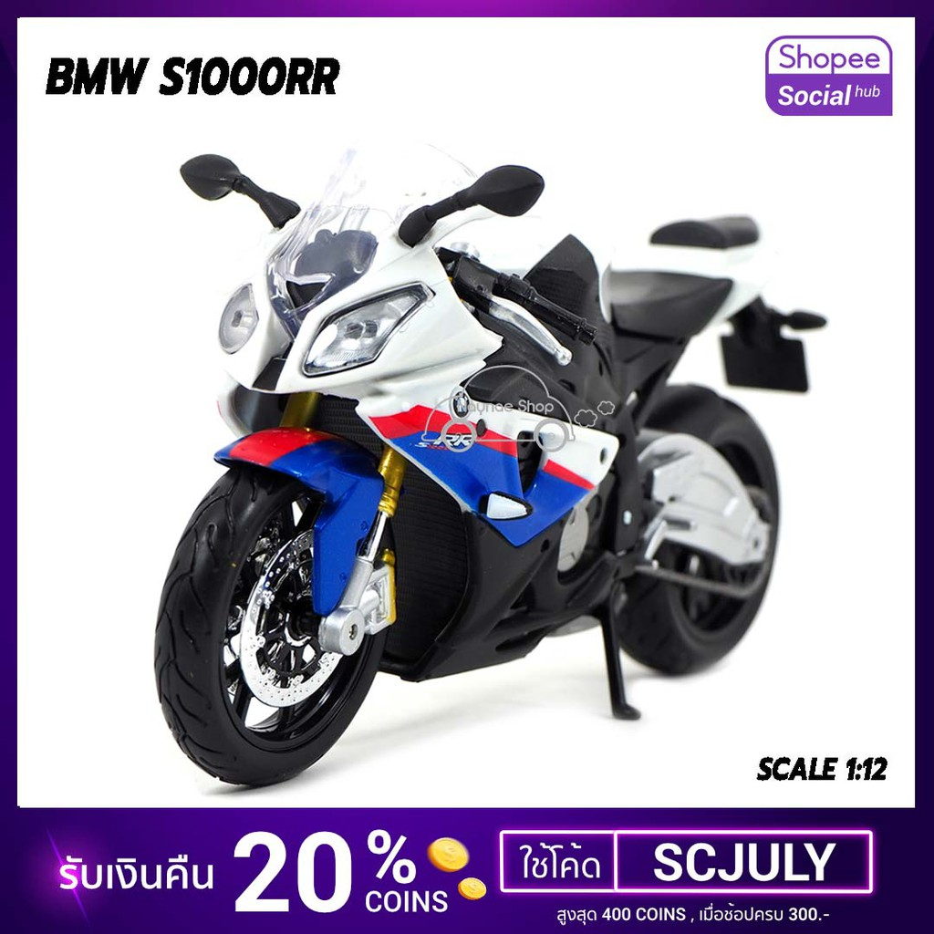 SODIAL 8Pcs 50Cc 110Cc 125Cc 140Cc Plastic 4-Stroke Crf50 Pit Off-Road Bike Set Mudguard Seat Motorcycle Motorcycle Diy Kits White