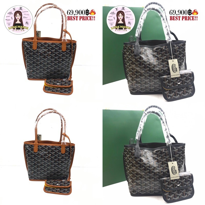 👜: New!! Goyard Anjou Mini Tote
