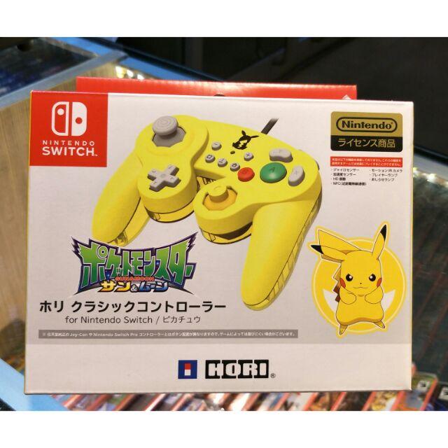 Hori Pikachu Gamecube Controller & Hori Zelda Gamecube Controller