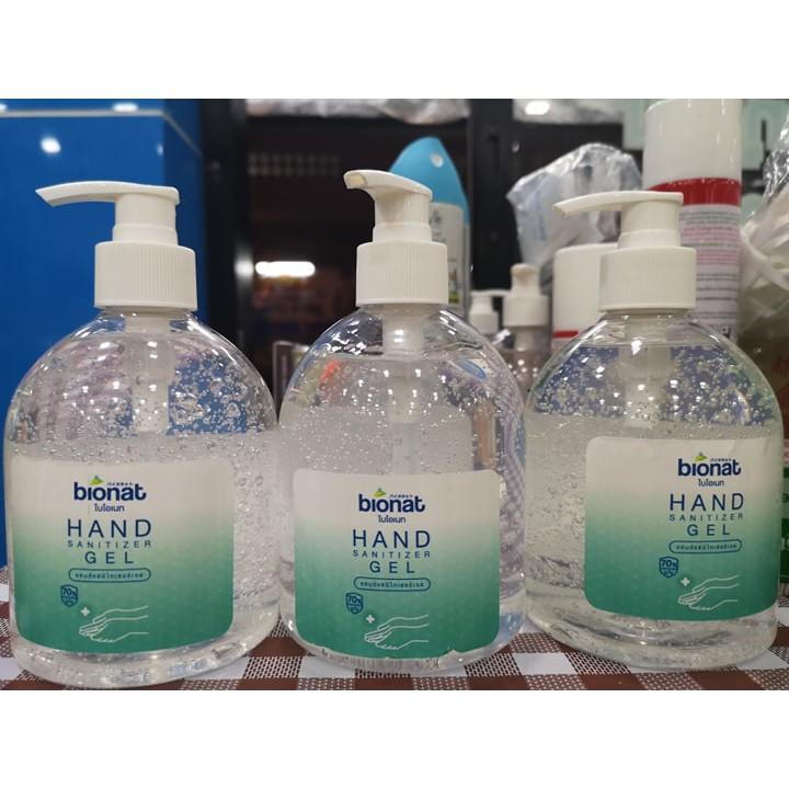 BIONAT HAND SANITIZER GEL เจลล้างมือ เจลแอลกอฮอล์ล้างมือ เจลล้างมือพกพา แอลกอฮอล์ 70% ถนอมมือ ไม่เหนียว 500มล.