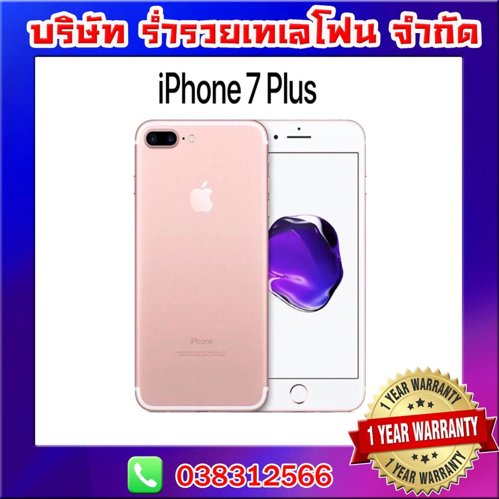 มือถือมือสองiPhone 7plus Refurbished Apple iphone 7 Plus 32GB / 128GB เครื่องนอก