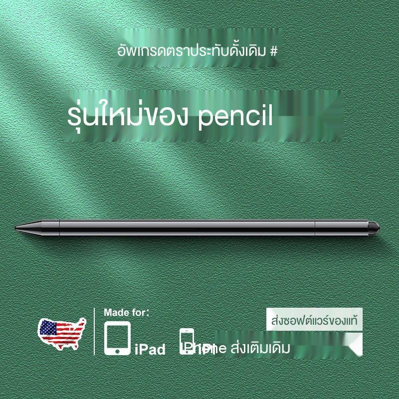 applepencil applepencil 2 ปากกาทัชสกรีน android สไตลัสb ❧Touch screen pen, mobile phone, tablet, Apple Android, ipad,