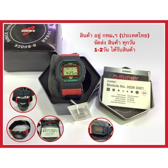 นาฬิกาข้อมือแบบดิจิตอลยี่ห้อcasio G-SHOCK แบบสายไนลอน รุ่น DW-5600THC-1DR