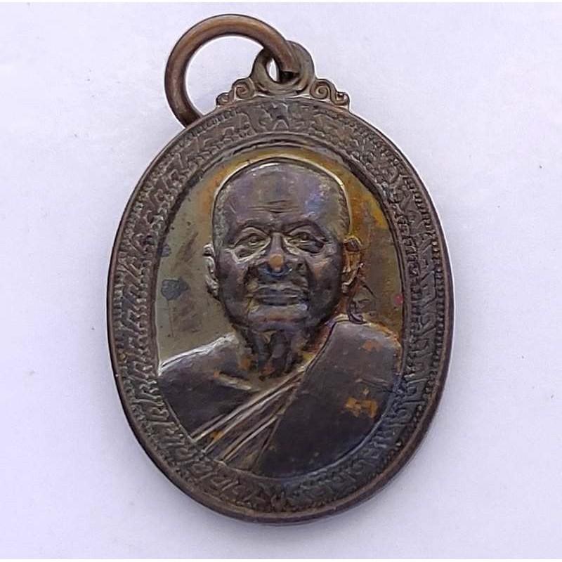 เหรียญหลวงปู่บุญ โสภโณ วัดทุ่งเหียง 2558 ตอกโค๊ต จ.ชลบุรี