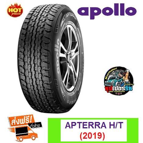 ยางรถยนต์ ยางApollo 245/70 R16 APTERRA H/T TL-E