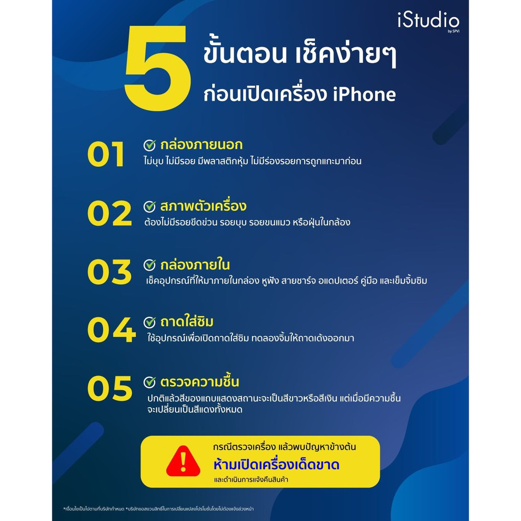 Apple iPhone12 Pro Max จอ 6.7 นิ้ว #5