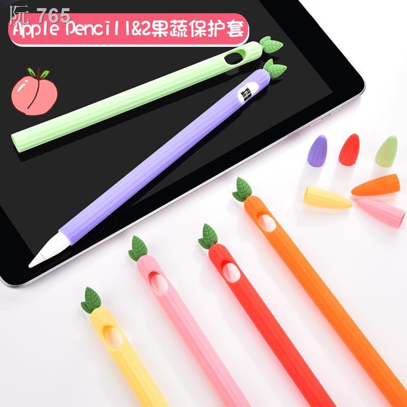 ✗>[บางเฉียบ] Apple pencil apple pencil pen cover capacitive touch pen tip cover 1 generation protective cover ipadpencil
