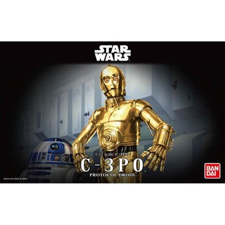 Review Star Wars 1/12 : C-3PO