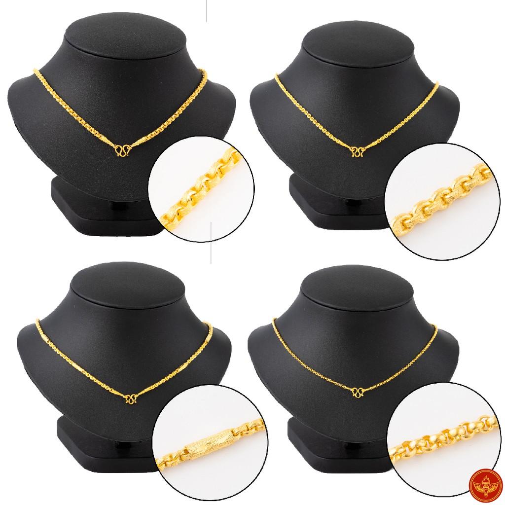 [ทองคำแท้] LSW สร้อยคอทองคำแท้ 2 สลึง (7.58 กรัม) ราคาพิเศษ มาพร้อมใบรับประกัน (FLASH SALE)