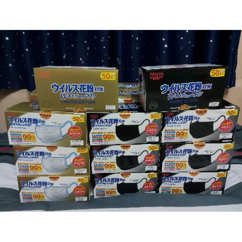 biken support mask japan แมสญี่ปุ่น งานพรีเมียม ของแท้ 💯