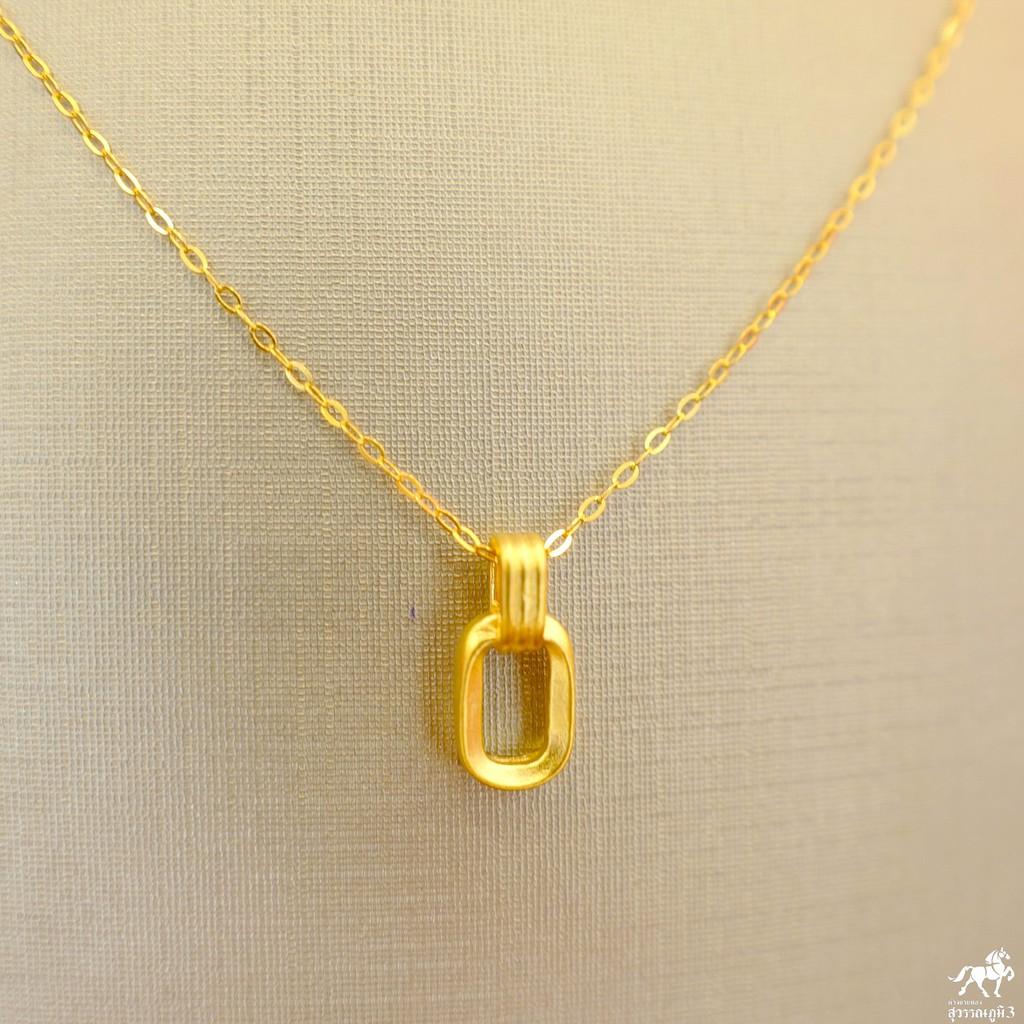 สร้อยคอเงินชุบทอง จี้พอช(Posh)ทองคำ 99.99  น้ำหนัก 0.1 กรัม ซื้อยกเซตคุ้มกว่าเยอะ แบบราคาเหมาๆเลยจ้า