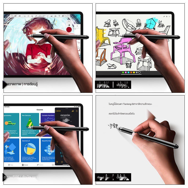 applepencil applepencil 2 ปากกาทัชสกรีน android สไตลัสb ┇♘Touch screen pen, mobile phone, tablet, Apple Android, ipad