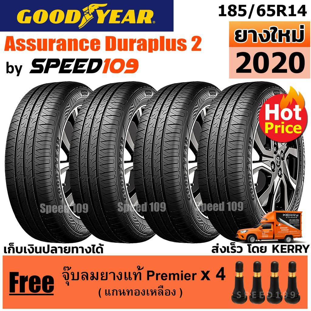 GOODYEAR  ยางรถยนต์ ขอบ 14 ขนาด 185/65R14 รุ่น Assurance Duraplus 2 - 4 เส้น (ปี 2020)
