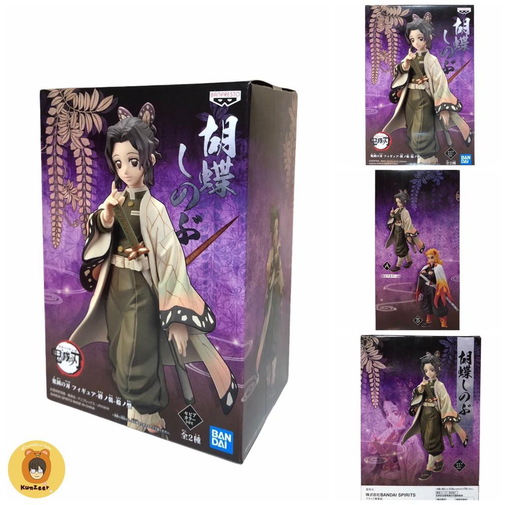 บูติก◆Banpresto Demon Slayer : Kimetsu No Yaiba Figure Vol.10 (A:Shinobu Kocho)