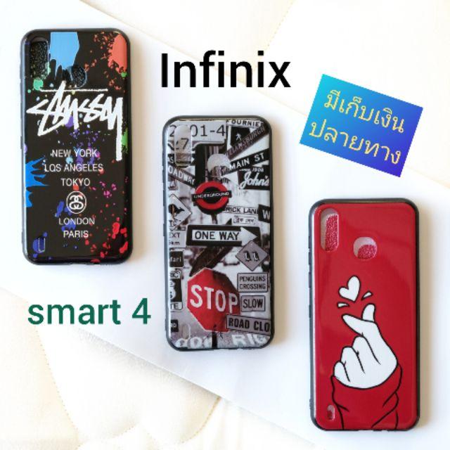 เคส Infinix smart4 เคสลายการ์ตูนขอบดำ **มีเก็บเงินปลายทาง**