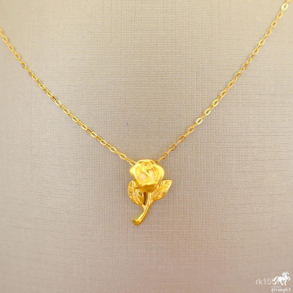 สร้อยคอเงินชุบทอง จี้ดอกกุหลาบ(Rose)ทองคำ 99.99 น้ำหนัก 0.1 กรัม ซื้อยกเซตคุ้มกว่าเยอะ แบบราคาเหมาๆเลยจ้า