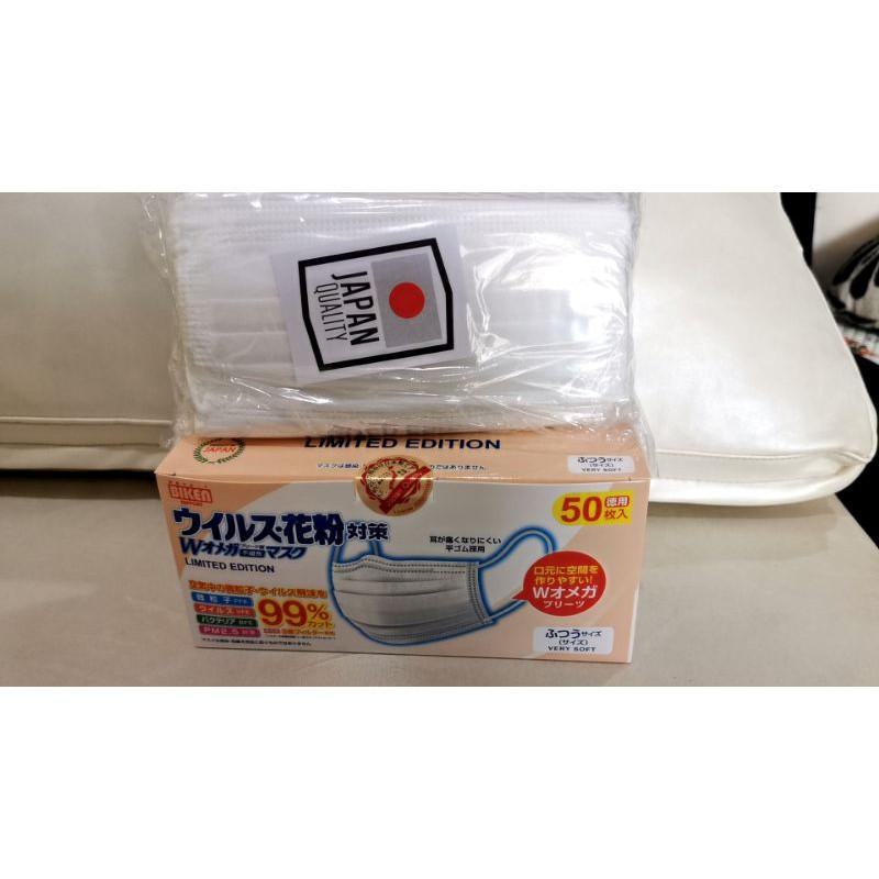 🔥 รวมค่าส่งแล้วถูกที่สุด 🔥พร้อมส่ง หน้ากาก BIKEN 50 ชิัน งานญี่ปุ่น 3 ชั้น