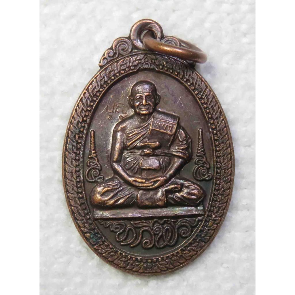 เหรียญทวีพร หลวงปู่บุญ วัดทุ่งเหียง อ.พนัสนิคม จ.ชลบุรี ปี2555
