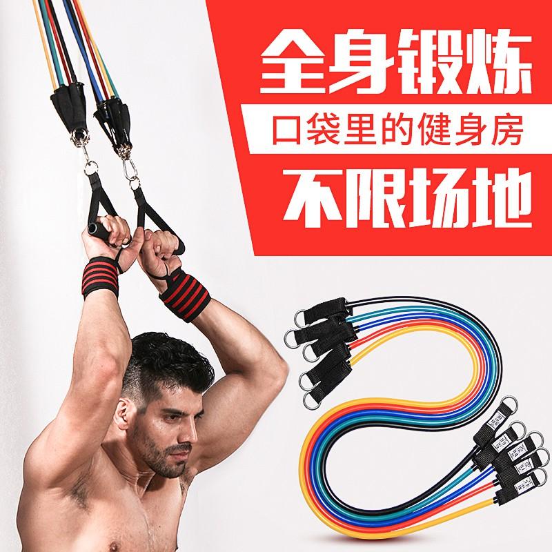 ☠でผ้าหนาออกกำลังกายยางยืดสะโพกRally เชือกอุปกรณ์ออกกำลังกายชายบ้านต้านทานวงยืดหยุ่นฝึกความแข็งแรงอุปกรณ์แรลลี่หน้าอกขยาย