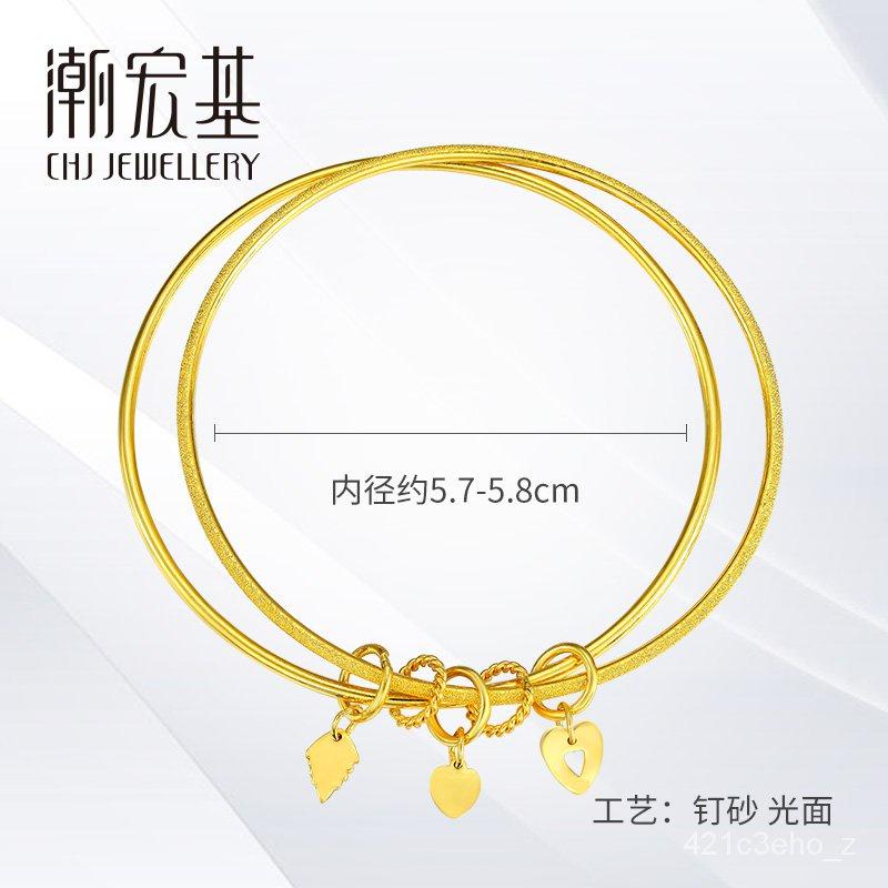 Gold braceletไทด์เอเซอร์ สร้อยข้อมือทองคำที่อุดมไปด้วยความรัก การกำหนดราคา H