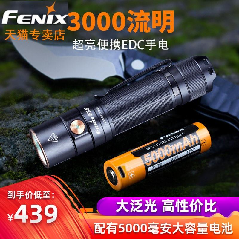 Fenixฟีนิกซ์E35 V3.0ไฟฉายแสงจ้ากันน้ำซ่อมรถไฟพลังงานสูงชาร์จเร็ว