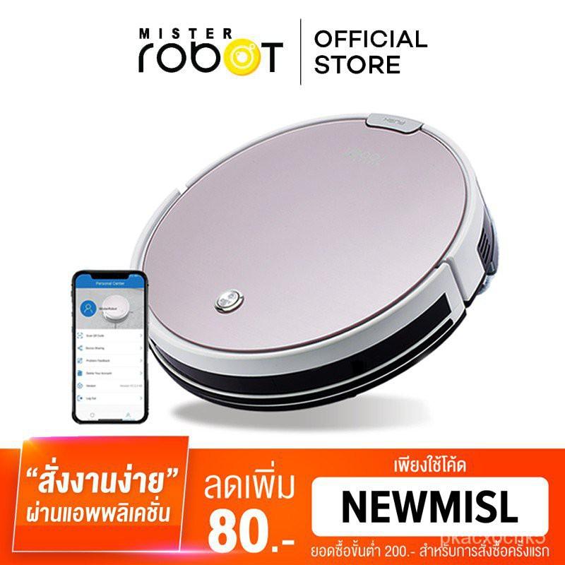 Mister Robot หุ่นยนต์ดูดฝุ่น รุ่น HYBRID WIFI