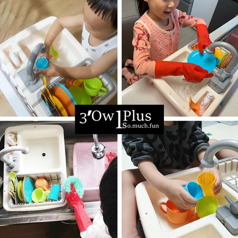 เด็กของขวัญห้องครัวขนาดเล็กน้ำยาล้างจานจำลองบนโต๊ะอาหารเล่นบ้านของเล่นสำหรับเด็กหญิงและเด็กชายไฟฟ้าน้ำ洗碗槽ของเล่นเด็กทำอา