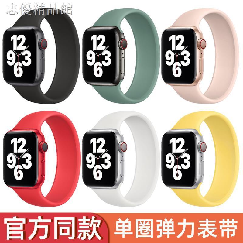 สายนาฬิกาข้อมือแบบยืดหยุ่นสําหรับ Applewatch6 Apple Watch 5 / Se / 4